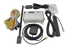 รูปที่ 2 ชุดอุปกรณ์ ตัวเครื่อง สายไฟ Input/Output พร้อมสายอากาศ GSM และ สายอากาศ GPS