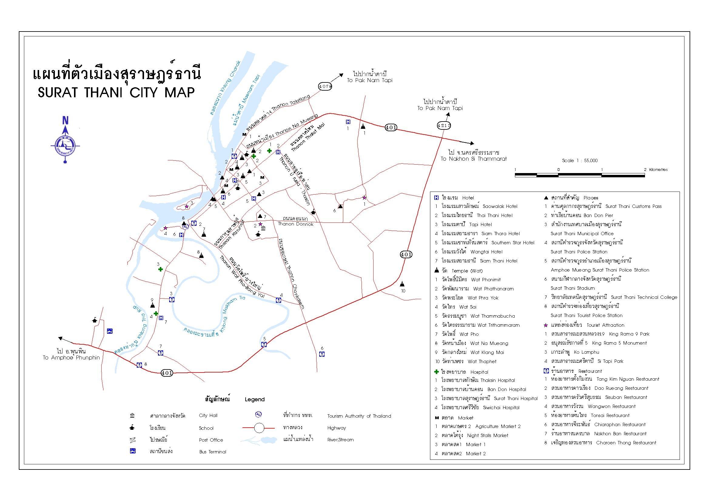 แผนที่ตัวเมืองสุราษฎ์ธานี
